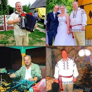 Тамада в Барановичах ведущий музыка баян на крестины юбилей свадьбу - Изображение #3, Объявление #1286922