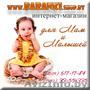 www.BARANKI.shop.by