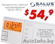 Комнатныйтерморегулятор Salus (недельный)