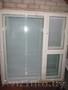 Продам деревянные окна бу