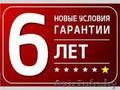 Кондиционеры General в Барановичах. 6 лет гарантии.