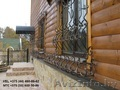 ковка,  ворота,  ограда,  лестница,  козырек,  перила,  навес,  арка,  мангал,  решетка