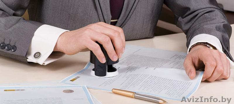 основные продажа с долгами через нотариуса прослойка термо белье